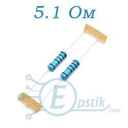 Резистор 5.1 Ом, ±5%, CFR 2Вт., выводной