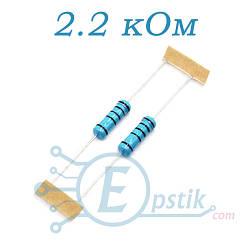 Резистор 2.2 кОм, ±5%, CFR 2Вт., выводной