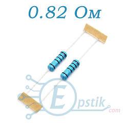 Резистор 0.82 Ом, ±5%, MOF 2Вт., выводной