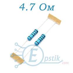 Резистор 4.7 Ом, ±5%, CFR 2Вт., выводной