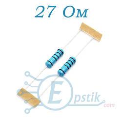 Резистор 27 Ом, ±5%, CFR 2Вт., выводной