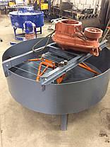 Растворосмеситель для сухих смесей СБП -750 литров СБ-146, фото 2