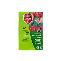 Прованто Макси 1г средство для защиты картошки, овощей и сада от вредителей на 2 сотки