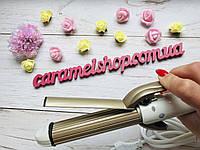 Щипцы плойка гофре утюжок для волос GEMEI GM-2962 4 в 1 (d = 25 мм), фото 1