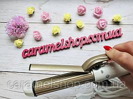 Щипцы плойка гофре утюжок для волос GEMEI GM-2962 4 в 1 (d = 25 мм)