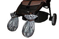 Чехлы на колёса колясок (мешочки)