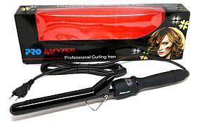 Плойка с зажимом Mozer MZ-6601 28,Подарок для женщин