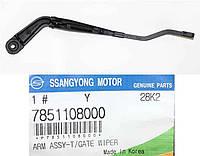 Держатель стеклоочистителя заднего SsangYong Rexton 7851108000