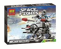 Конструктор BELA 10362 STAR WARS (88 дет.)