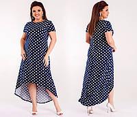 Женское летнее платье большого размера со шлейфом