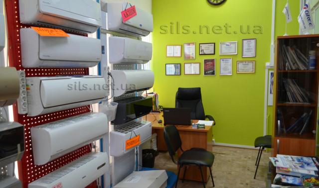 офис компания СИЛС г.Запорожье кондиционеры со склада