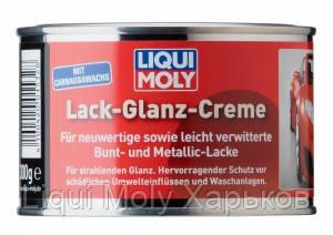 Полироль для глянцевых поверхностей Liqui Moly Lack-Glanz-Creme 0.3кг