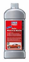 Автошампунь с воском Liqui Moly Auto-Wasch & Wachs 1л