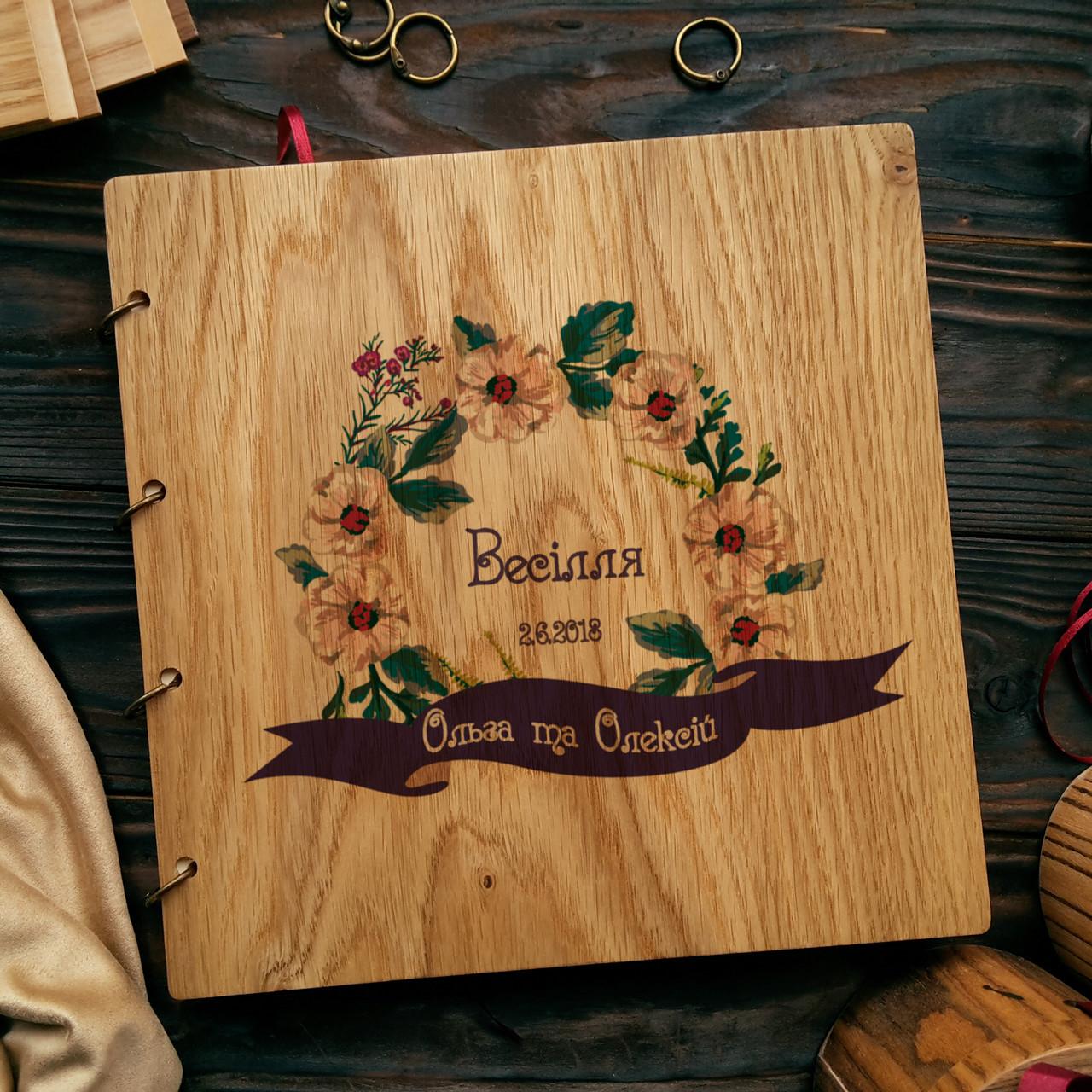 """Свадебная книга поздравлений и пожеланий 22х22 см с деревянной обложкой """"Флажок"""""""