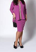 Женский костюм больших размеров с юбкой
