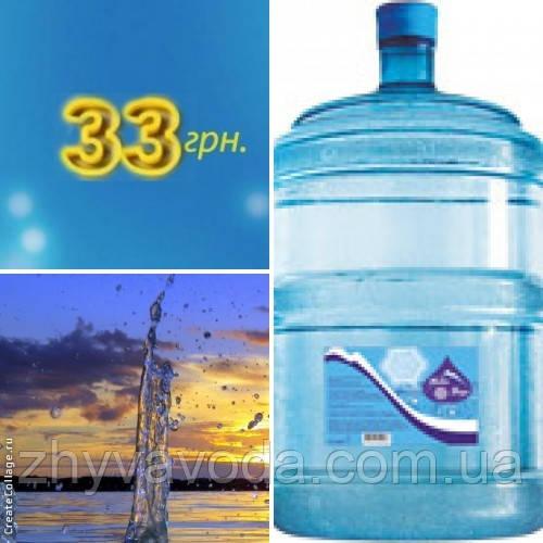с 22 мая увеличение стоимости 1 л воды и доставки воды!