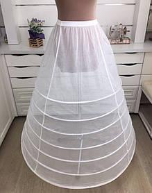 Свадебный подъюбник (кринолин) на 9 колец, гибкие кольца