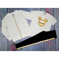 Костюм-тройка с футболкой с бусинками 4-12лет