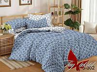 ✅ Двуспальный Евро комплект постельного белья (Люкс-сатин) TAG S302