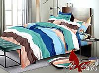 ✅ Полуторный комплект постельного белья (Ранфорс) TAG R4073