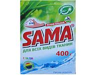 Порошок SAMA ручной 400 без фосфатов Горная свежесть (1 шт)