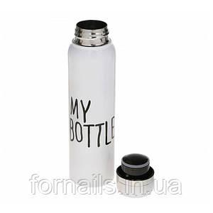 Термос My Bottle, белый