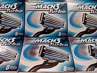 Лезвия оптом Gillette Mach3 Turbo