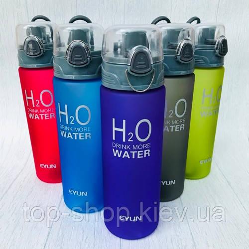 Бутылка для воды и напитков H2O 750 мл