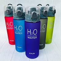 Бутылка для воды и напитков H2O 750 мл, фото 1