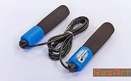 Скакалка з лічильником і PVC джгутом (l-2,8 м з ручками)