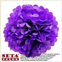 Фиолетовый помпон из бумаги тишью. Диаметр 30 см.
