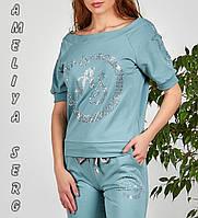 Брендовый турецкий гламурный спортивный костюм женский серо-голубой, фото 1