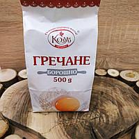 Борошно гречана без глютену Козуб, 0,5 кг.