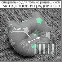 Ортопедическая подушка Мишка для малышей младенцев грудничков новорожденных детей в кроватку 4656 Салатовый