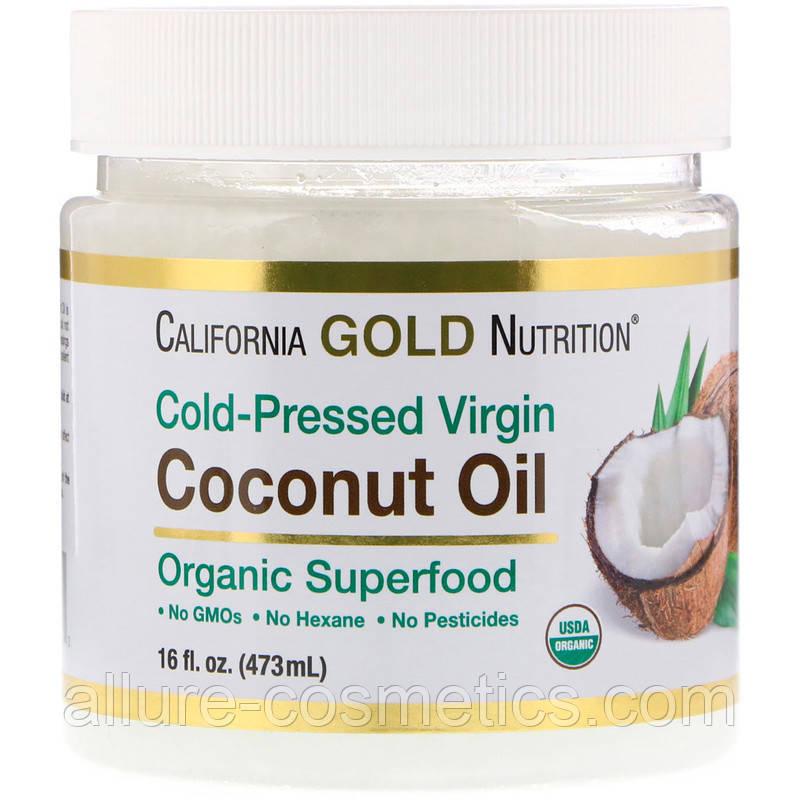 Нерафінована кокосова олія холодного віджиму California Gold Nutrition coconut oil 473гр