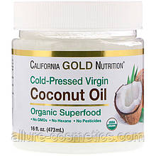 Нерафинированное кокосовое масло холодного отжима California Gold Nutrition coconut oil 473гр
