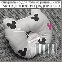 Ортопедическая подушка Мишка для малышей младенцев грудничков новорожденных детей в кроватку 4656 Розовый