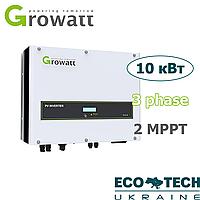Сетевой солнечный инвертор Growatt 10000 TL3-S (3 фазы, 10 кВт, 2 МРРТ)