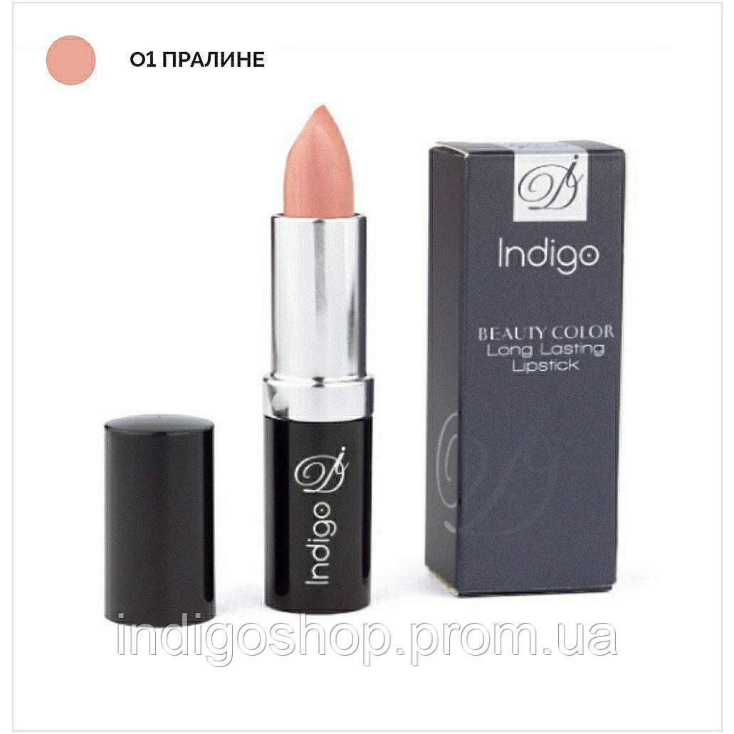 Помада Beauty Color Long Lasting Lipstick (4 гр.) Пралине