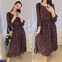 Літня довга сукня в квітковий принт софт-шифон
