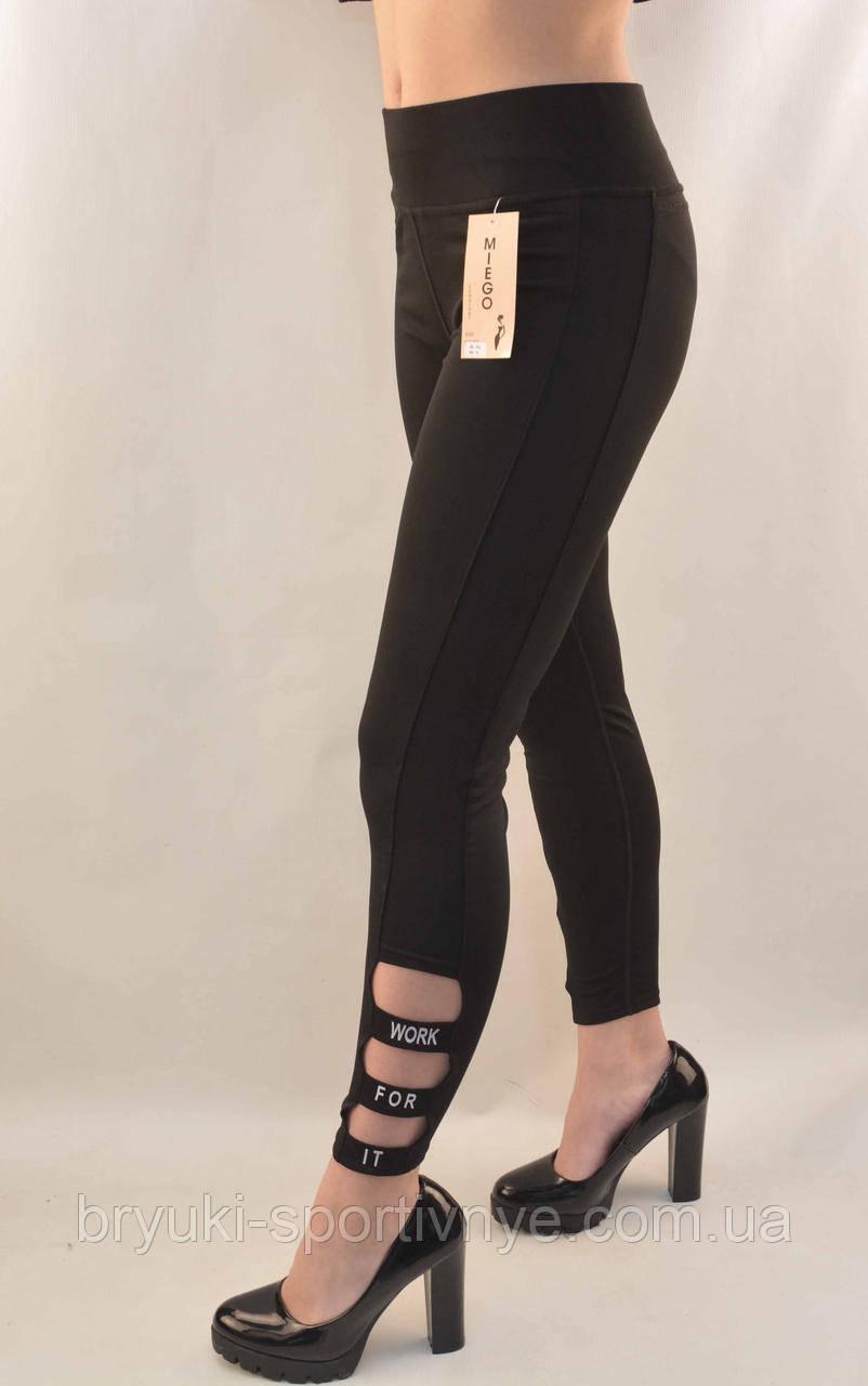 Лосины женские с разрезами по бокам Леггинсы женские - дайвинг S - XL