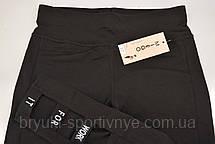 Лосины женские с разрезами по бокам Леггинсы женские - дайвинг S - XL, фото 3