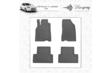 Резиновые коврики (4 шт, Stingray Premium) Renault Fluence 2009↗ гг.