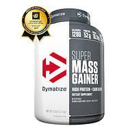 Купити для набору маси Dymatize Super Mass Gainer (2,7 kg)