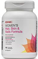 Витамины для кожи, волос и ногтей GNC HAIR, SKIN AND NAILS (120 caps)