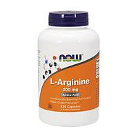 Аргинин NOW Arginine 500 mg  (250 caps)
