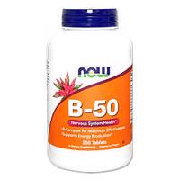 Витамины NOW B-50 (250 tabs)