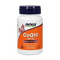 Кофермент Q10 NOW CoQ10 100 mg (50 softgels)