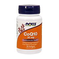 Коэнзим Q10 NOW CoQ10 30 mg (90 softgels)