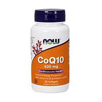 Коензим Q10 NOW CoQ10 400 mg (30 softgels)